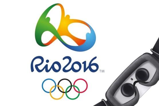 فناوریهای نو د ریو 2016
