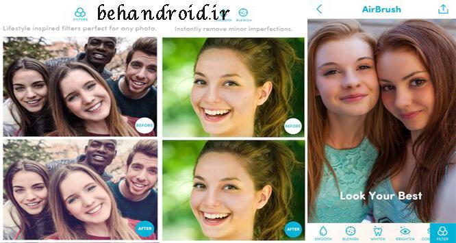 برنامه ویرایش سلفی ایر براش | AirBrush : Best Selfie Editor