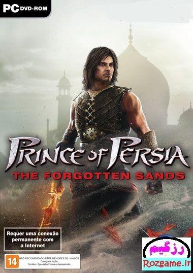 شاهزاده ایرانی – Prince Of Persia The Forgotten Sands