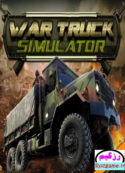 نبرد کامیون – War Truck Simulator