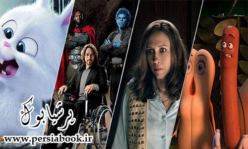 10 فیلم جدید سینمایی که پیشنهاد میشود در تابستان ببینید