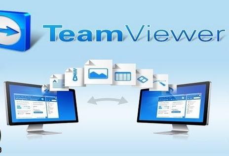 دانلود نرم افزار TeamViewer نرم افزار اشتراک گذاری