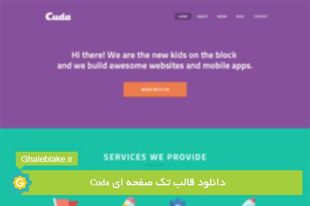 دانلود PSD قالب سایت تک صفحه ای Cuda