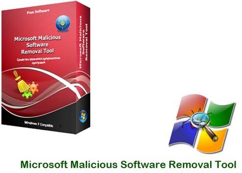 دانلود Microsoft Malicious Software Removal Tool پاکسازی ویروس های خاص و تروجان