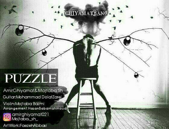 دانلود آهنگ جدید قیامت باند بنام پازل