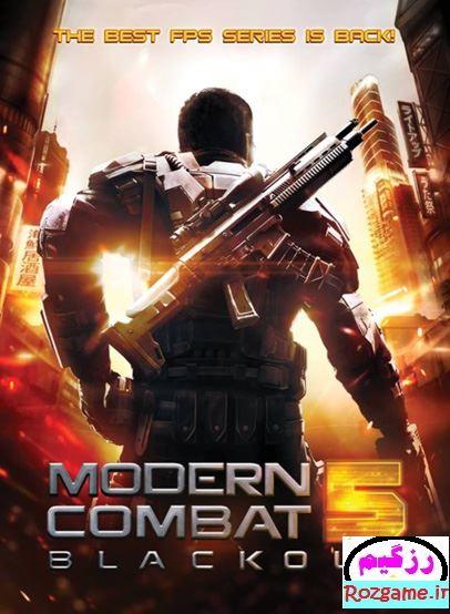 دانلود بازی Modern Combat 5 BlackOut برای PC
