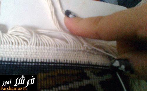 آموزش تصویری نحوه دوگره زنی و زنجیره زنی تابلو فرش