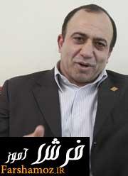 زندگینامه موفق ترین تاجر فرش دستبافت ایران