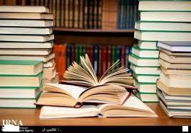 دانلود برنامه ی انروید اموزش حرفه ای مطالعه و درس خواندن