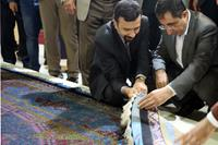 صادرات فرش دستبافت ایران از لبنان به اروپا