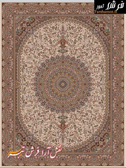 مدل های جدید فرش دستبافت 6 متری و 12 متری