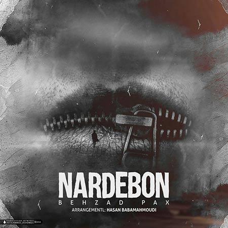 دانلود آهنگ جدید بهزاد پکس بنام نردبون