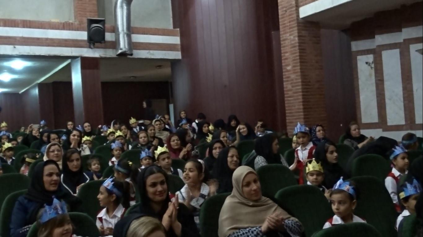جشن بزرگ روز جهانی کودک - مکان سالن اداره ارشاد