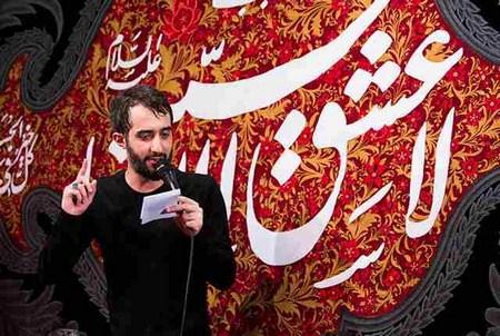 دانلود مداحی کربلایی محمد حسین پویانفر در شب دوم محرم 95