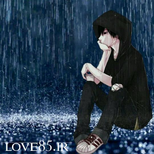 دلنوشته جدید باران از تو ...
