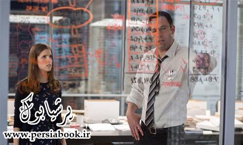 تحلیل و بررسی فیلم های برتر هفتهی اخیر – بن افلاک باز هم در صدر