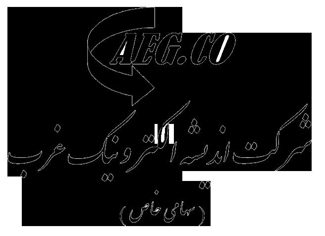 دوربین مداربسته در تبریز
