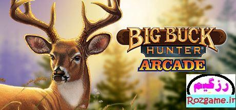 دانلود بازی کامپیوتر Big Buck Hunter Arcade