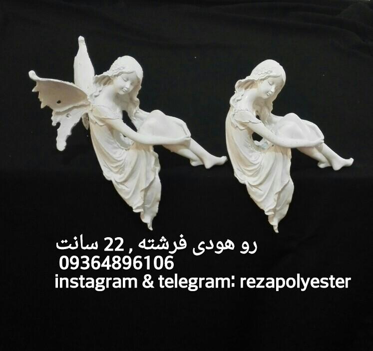 مجسمه رو هودی فرشته زیبا
