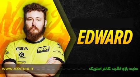 سی اف جی Edward f0cuswOw