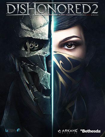 دانلود بازی Dishonored 2 برای PC