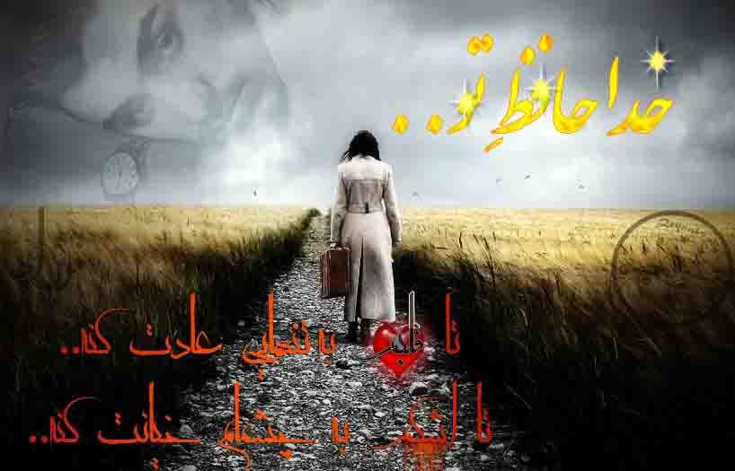 دانلود آهنگ نمونده راهی از شهریار ابراهیمی