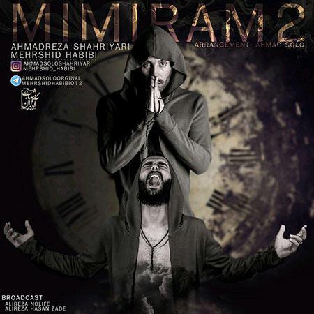 دانلود آهنگ جدید احمد سلو و مهرشید حبیبی بنام میمیرم۲