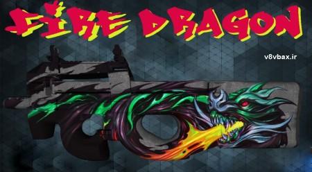 دانلود اسکین جدید Fire Dragon برای گان P90
