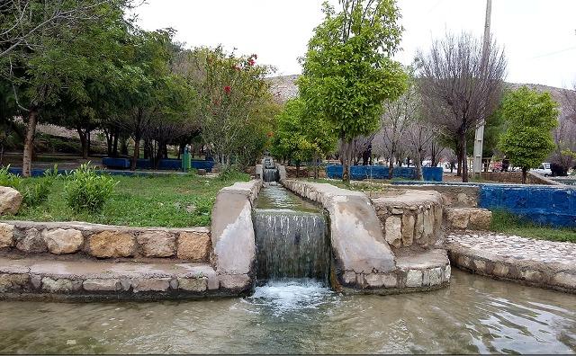 گردشگاه سر آسیاب قیر