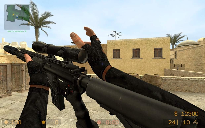 دانلود اسکین اوگ HK417 برای کانتر سورس