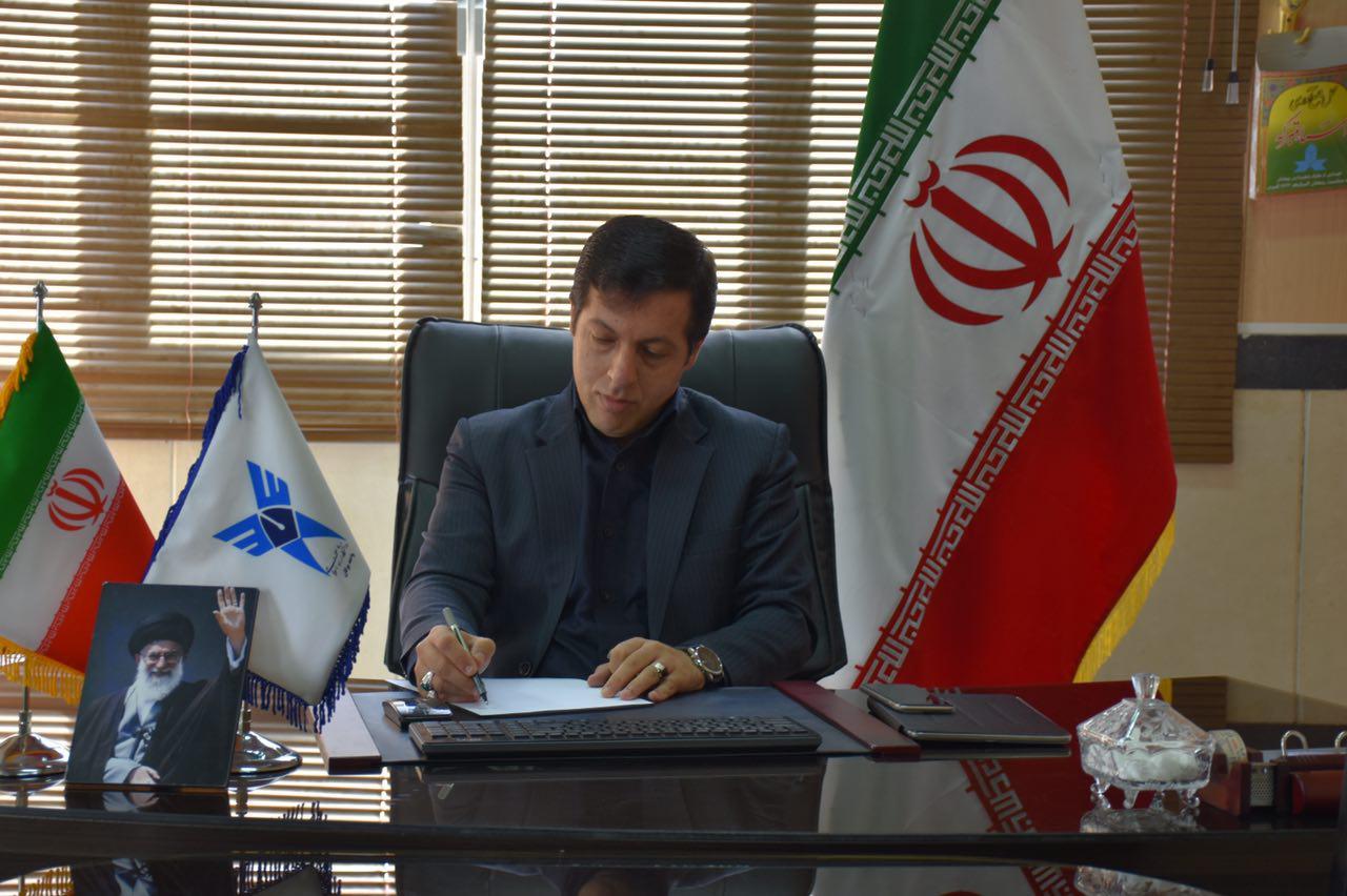 پیام تبریک رئیس دانشگاه آزاد اسلامی واحد بوکان، به مناسبت فرا رسیدن ماه ربیع الاول