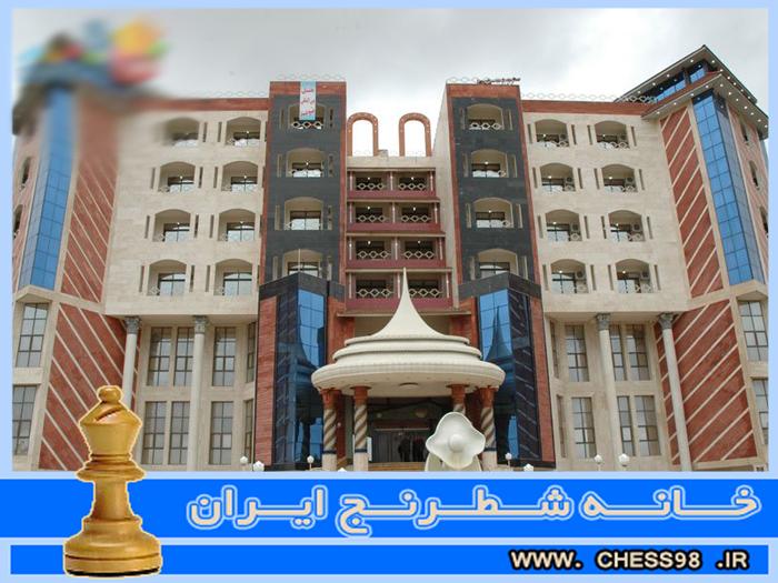 ساری میزبان افتتاحیه لیگ برتر شطرنج کشور شد