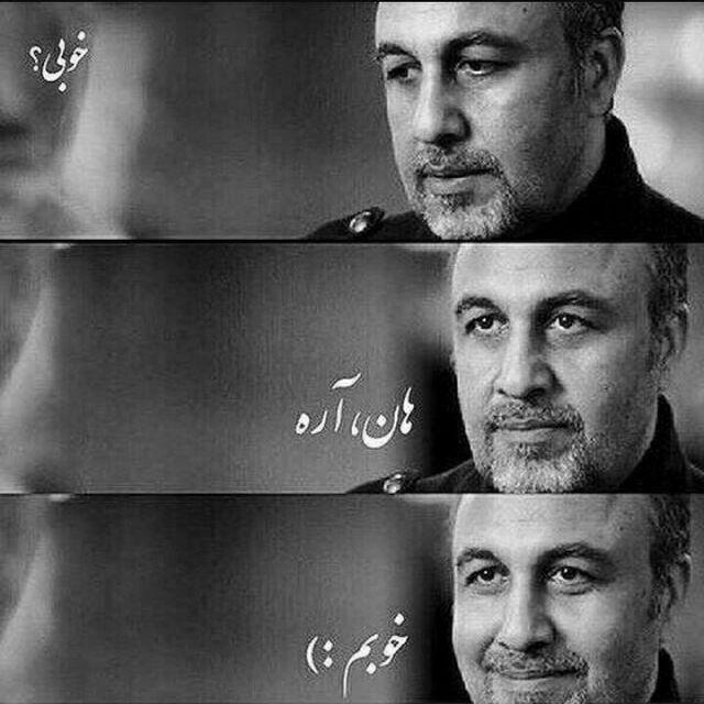 سکانسی از فیلم دهلیز رضا عطاران