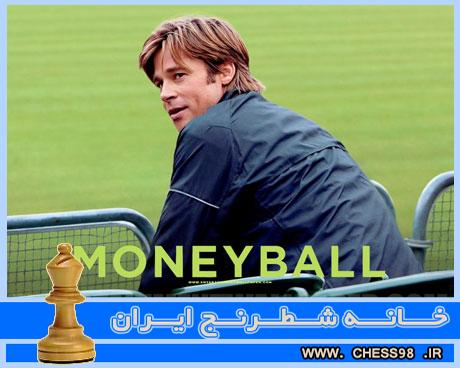 استراتژی خوب / استراتژی بد در پیشرفت شطرنج