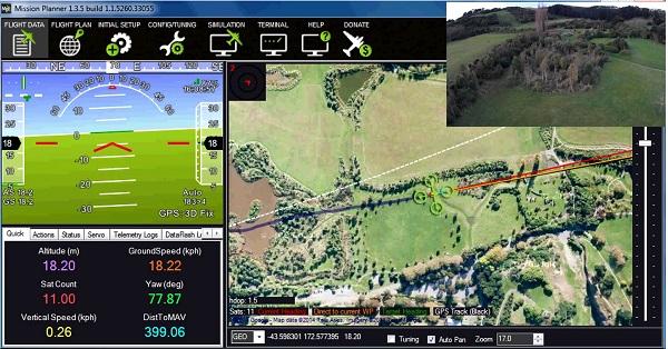 آموزش تصویری نصب نرم افزار Mission Planner