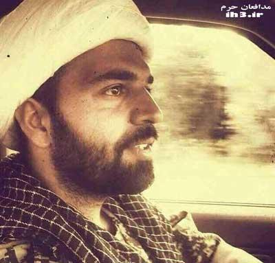 شهید محمد مالامیر