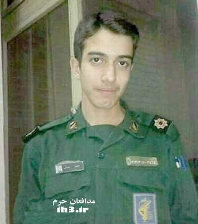 شهید مدافع حرم حامد جوانی
