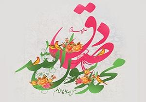 فیلم میلاد پیامبر اکرم(ص)و امام جعفر صادق(ع)