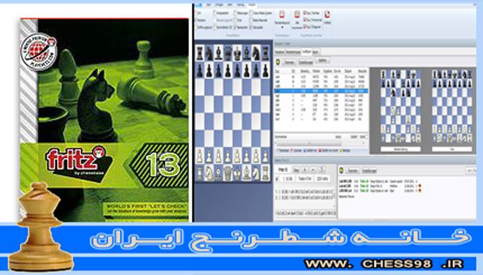 دانلود بازی شطرنج فریتز 13 + آموزش