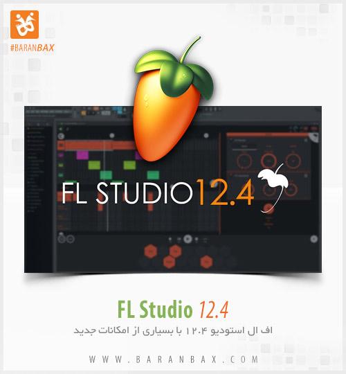دانلود اف ال استودیو 12.4.1 ورژن نهایی نرم افزار همراه کرک