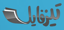 سایت ایرانی کسب درآمد از آپلود فایل - تیزفایل