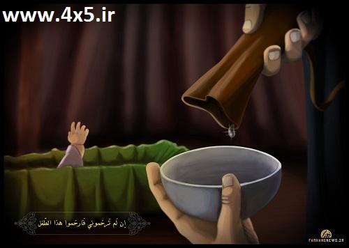 کلیپ تصویری نوحه ترکی اصغریم تاج سریم از کربلایی بهزاد نوری