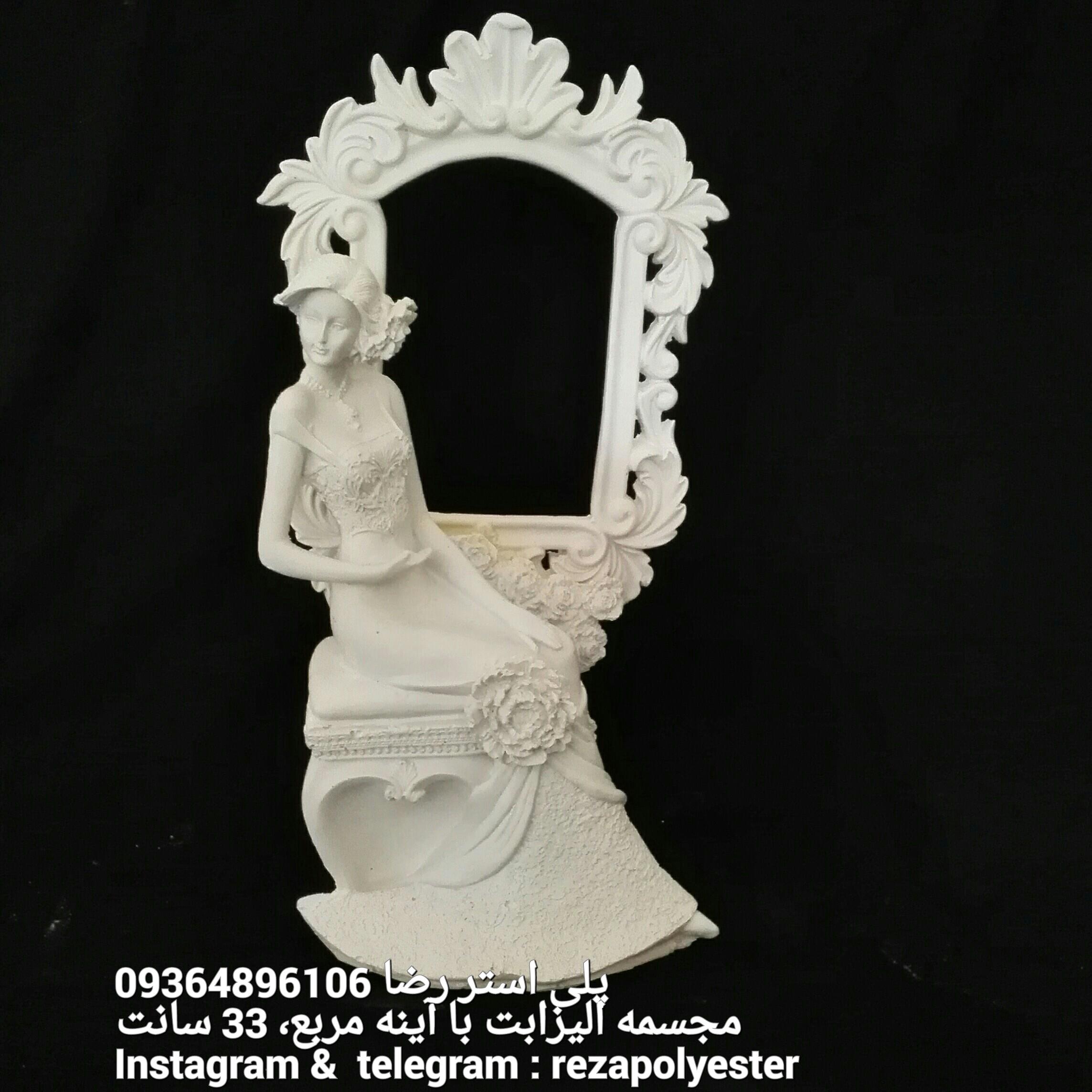 مجسمه الیزابت