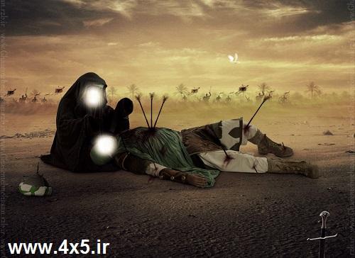دانلود نوحه بسیار زیبای ترکی خداحافظ آیریلیق دمی زینب - سینه زنی شور + متن نوحه