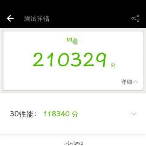 بنچمارک گوشی شیائومی Mi 6 منتشر شد؛ قدرتمندترین گوشی دنیا