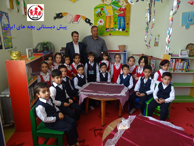 بازدید از کتابخانه اداره ارشاد 12 دی ماه 1395