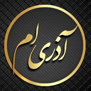 لوگوی ماه های مختلف مخصوص پروفایل - آذر