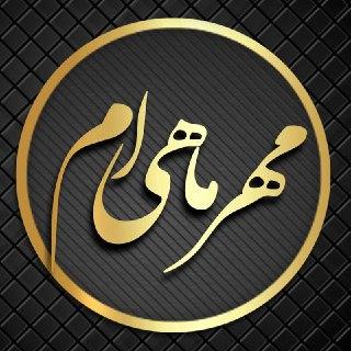 لوگوی ماه های مختلف مخصوص پروفایل - مهر