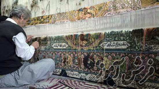 عکسهای یک هنرمند بافنده فرش دستبافت