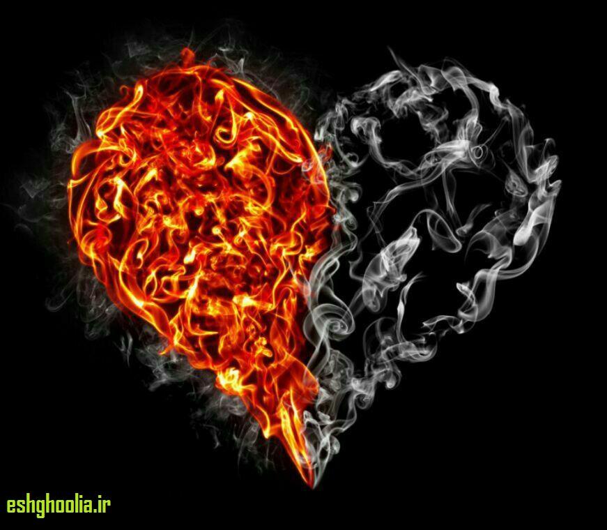 آتش و اتش نشان